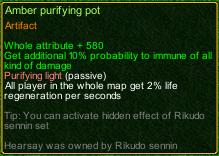 naruto castle defense item Amber Purifying Pot detail