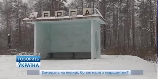 Водителя маршрутки, который высадил девушку на мороз, настигло страшное наказание