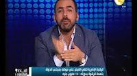 برنامج السادة المحترمون حلقة الاربعاء 28-12-2016 مع يوسف الحسينى