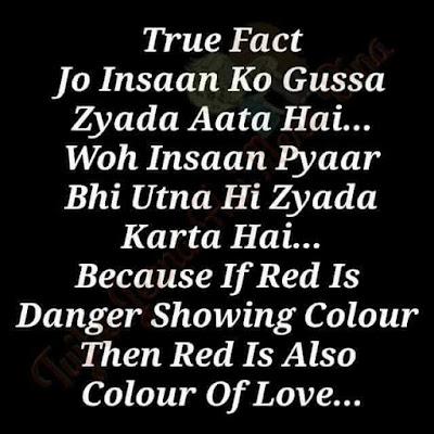 sad shayari with images in hindi,sad shayari in hindi love