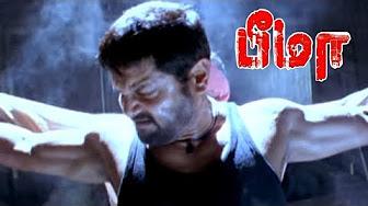 Bheema Action | Bheema Full Mass Fight scenes | Vikram Fight scenes | Vikram | Trisha | Lingusamy