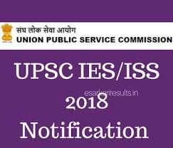 UPSC IES / ISS Online Form 2018