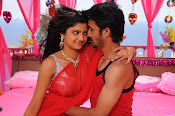 Ninne Korukunna movie photos gallery-thumbnail-1