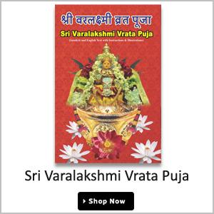 Sri varalakshmi Vrata Puja
