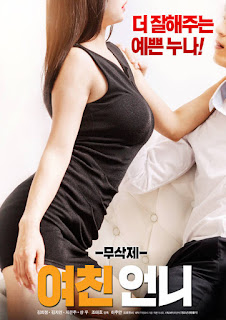 18+ My Girlfriend Sister 2018 Korean 720p HDRip x264 800MB