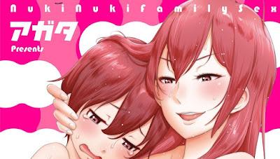 ヌキヌキファミリーセックス〜母と姉と妹と僕とセックス〜 raw zip dl