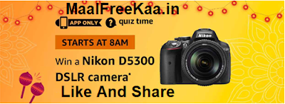 Nikon D5300 DSLR Camera Free Quiz