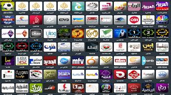 أنطلاق تطبيق البث المشار للقنوات التلفزيونية و المباريات العالمية الاصدار 0.0.1
