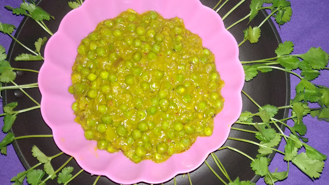 Green Pea vegetable