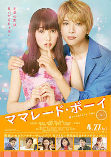 Marmalade Boy Live Action 2018