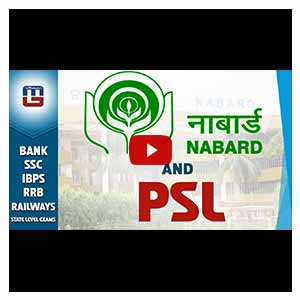 All About NABARD & PSL | General Awareness | All Competitive Exams