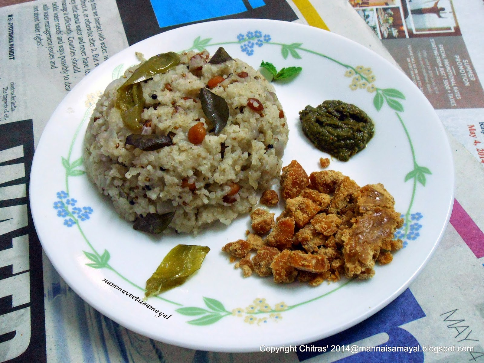 Samai [ little millet ] Upma