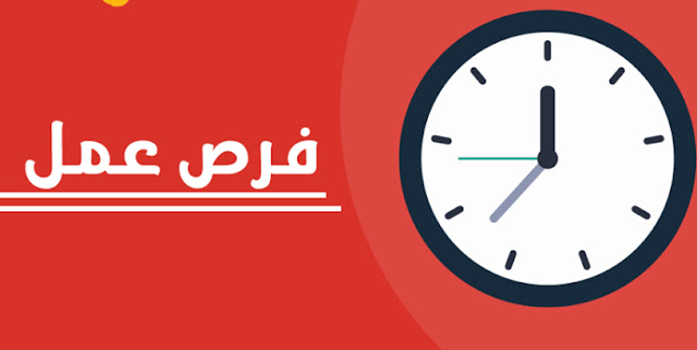 اعلان عن فرصة عمل في الصحافة والاعلام لدى معهد الانباء العراقية 2016