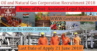 Oil and Natural Gas Corporation Recruitment 2018– Assistant Legal Adviser