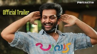 New Malayalam Movie Paavada New BGM Official Trailer HD _ Prithviraj _ Miya _ Anoop Menon