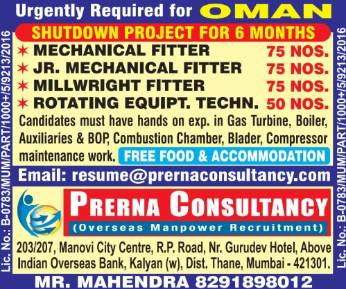 Gulf Shutdown Jobs in Oman | Prerna Consultancy