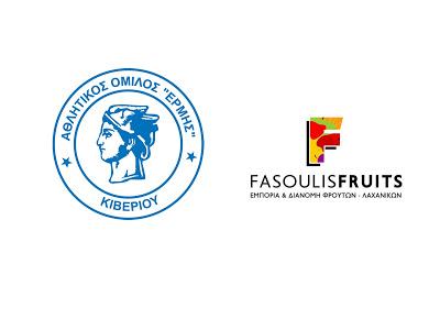 Νέα χορηγική συνεργασία για τον Ερμή Κιβερίου με την εταιρεία FASOULIS FRUITS