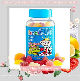 فيتامينات مضغ حلال للاطفال