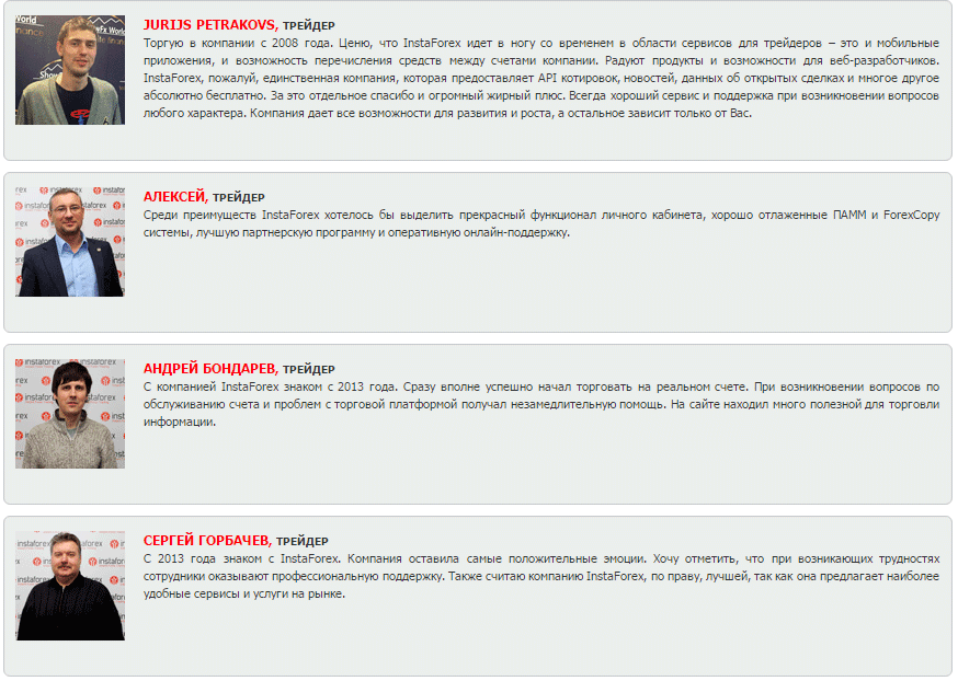 InstaForex отзывы трейдеров