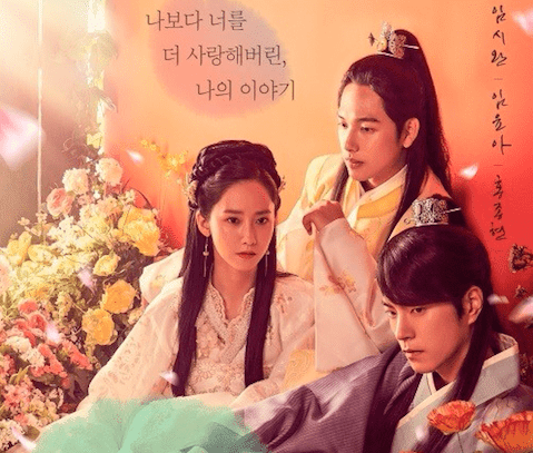 Drama Korea The King Loves Subtitle Indonesia