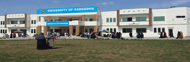 Sargodha University B.Com Result 2017 - UOS Bcom Part 1, 2 Results
