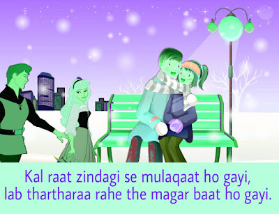 Bewafa Shayari SMS in hindi, Bewafa Shayari Status Messages
