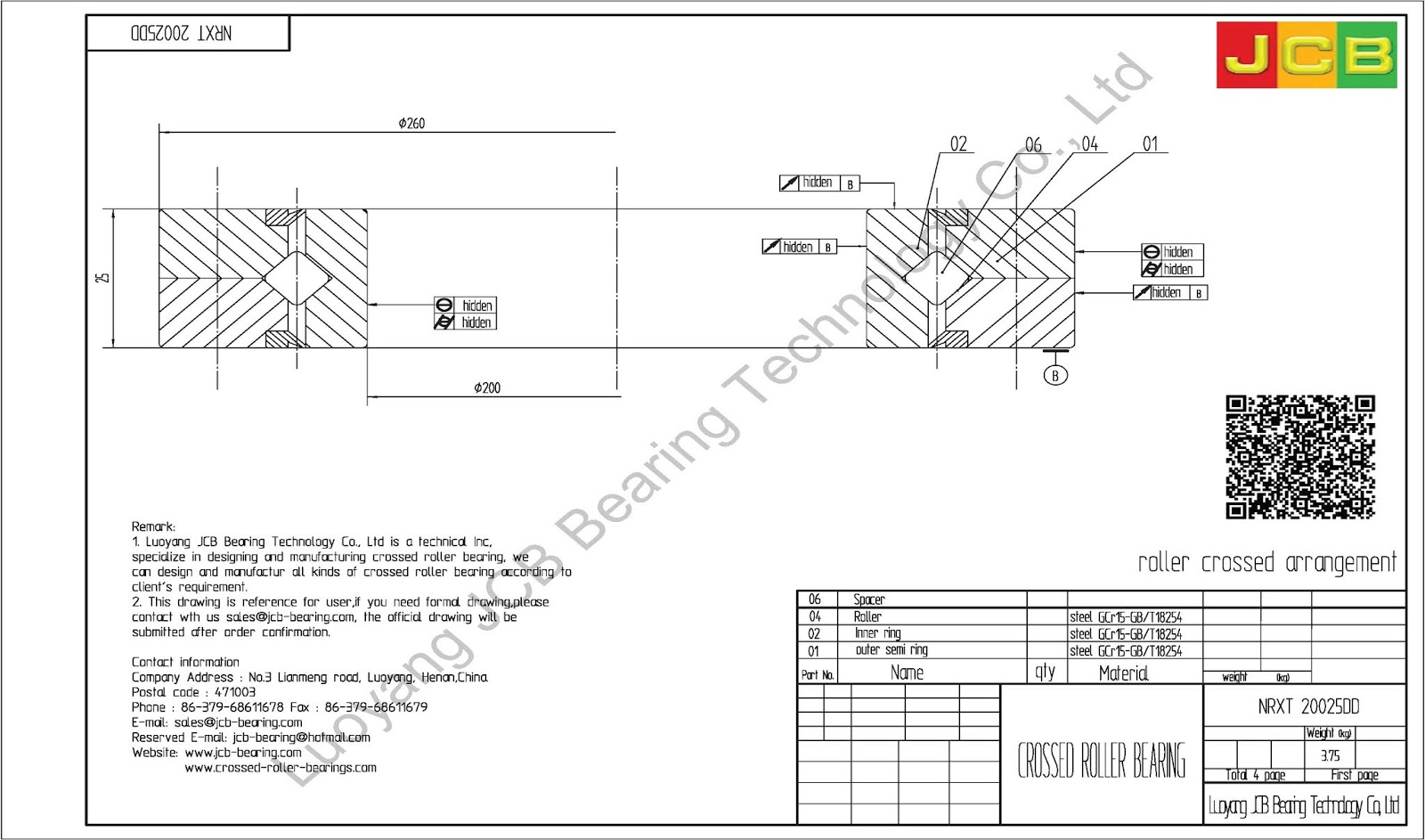 NSK Cross roller bearing: Supply NRXT 20025DD of NSK cross