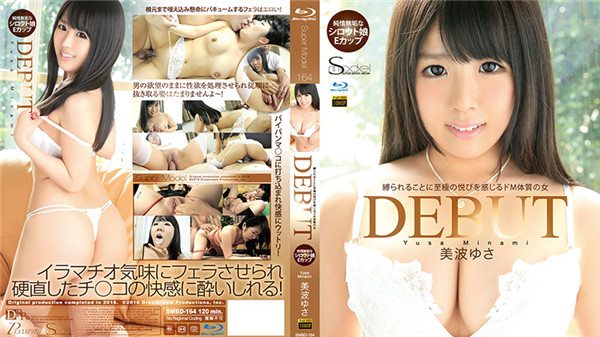 UNCENSORED Caribbeancompr 012717_004 カリビアンコム プレミアム 012717_004 S Model 164 DEBUT, AV uncensored