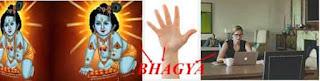 kaise,jane,bhagya,