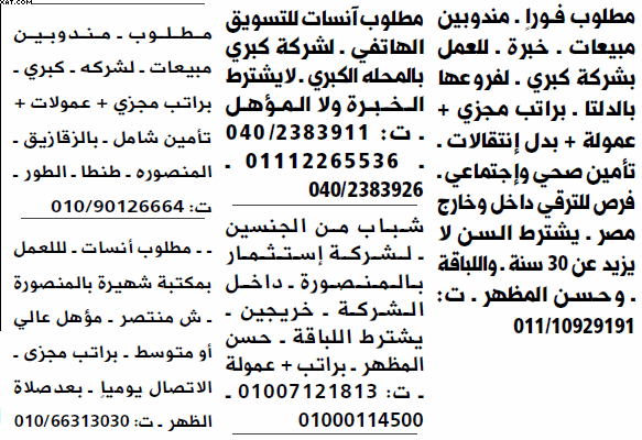 gov-jobs-16-07-21-01-34-18