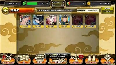 Naruto Shinobi Collection Shippuranbu v3.2.0 Mod Apk.2