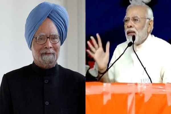 ex-pm-manmohan-singh-accepted-to-meet-pakistani-leader-news