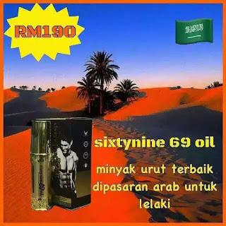 Sixtynine Oil @ 69