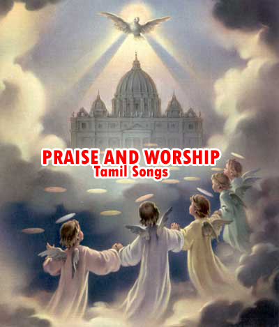 PRAISE AND WORSHIP Tamil Songs Free Download - Grace Of God