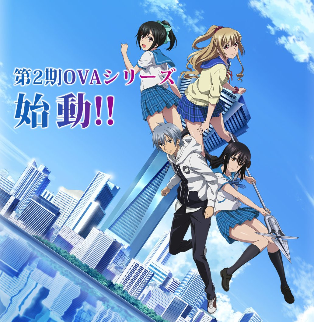 [Estreno] Strike The Blood II