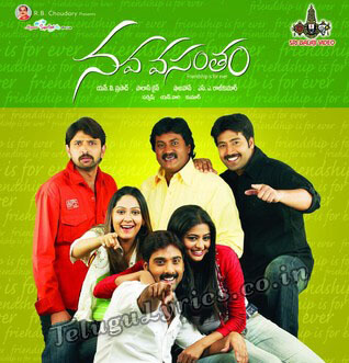 Nava Vasantham (2007) Movie Songs Lyrics Poster, Pictures, Pics, Images, Photos, Wallpapers, Cd Covers, Front Covers