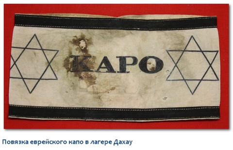 Anton Blagin: Du skirtingi istoriniai požiūriai į žydų