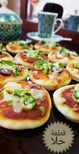 ميني بيتزا الشهية الهشة