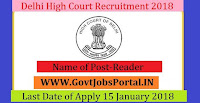 Delhi High Court Recruitment 2018 – Reader