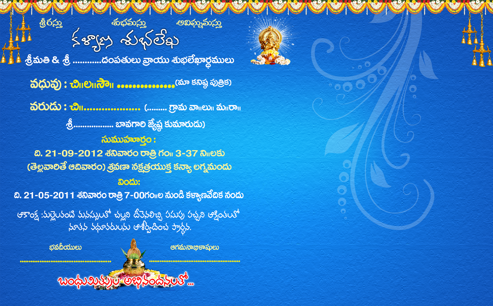 Half Saree Function Invitation Cards Paperinvite