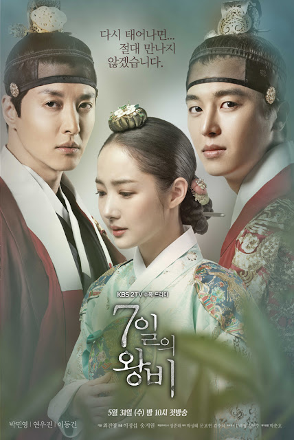 Queen for Seven Days Korean drama
