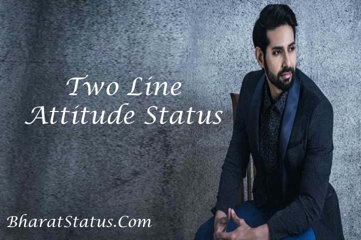 2 Line Attitude Status in Hindi - Full Attitude Status