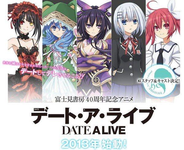 Date A Live Subtitle Indonesia Eps 1-12 + OVA [Batch]
