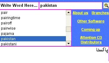 Myplacepk: Download English To Urdu Dictionary For Java