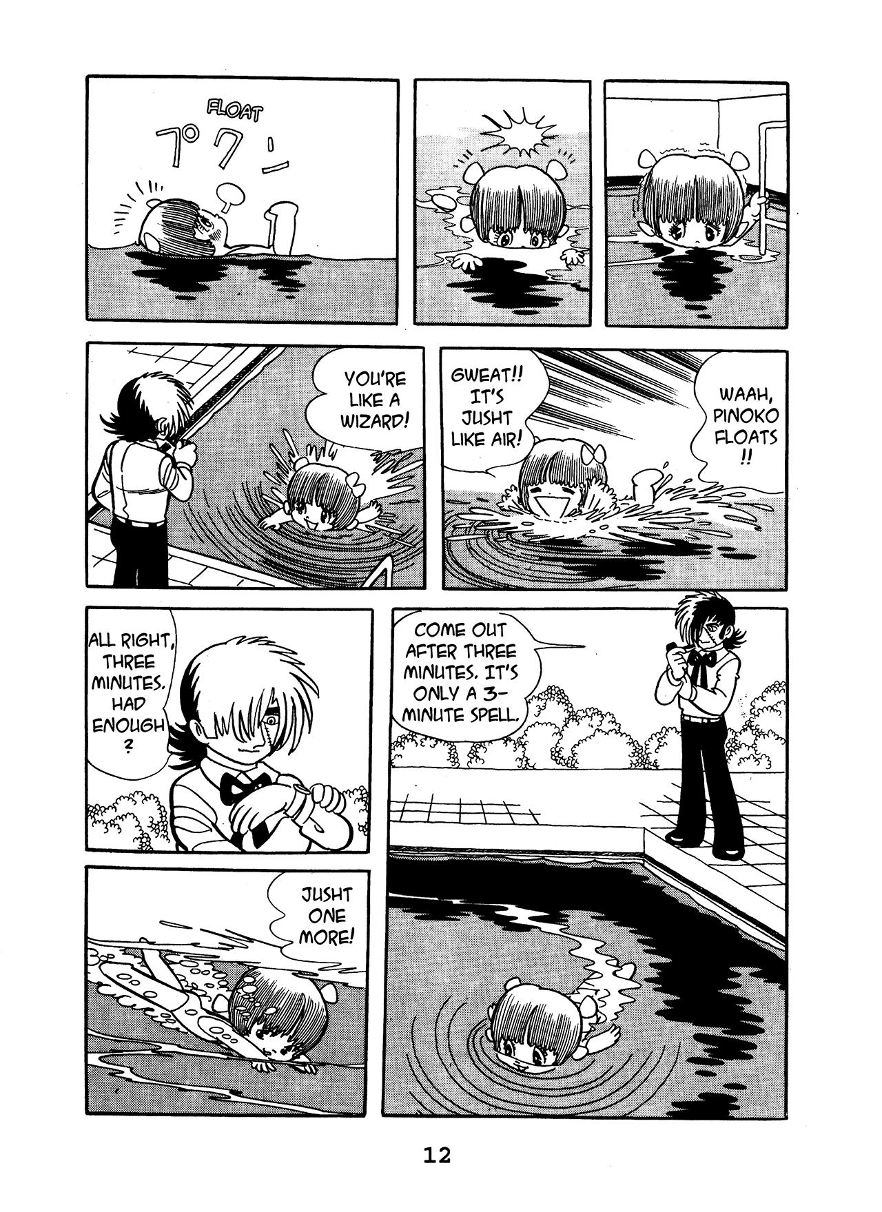 Black jack volume 17 online