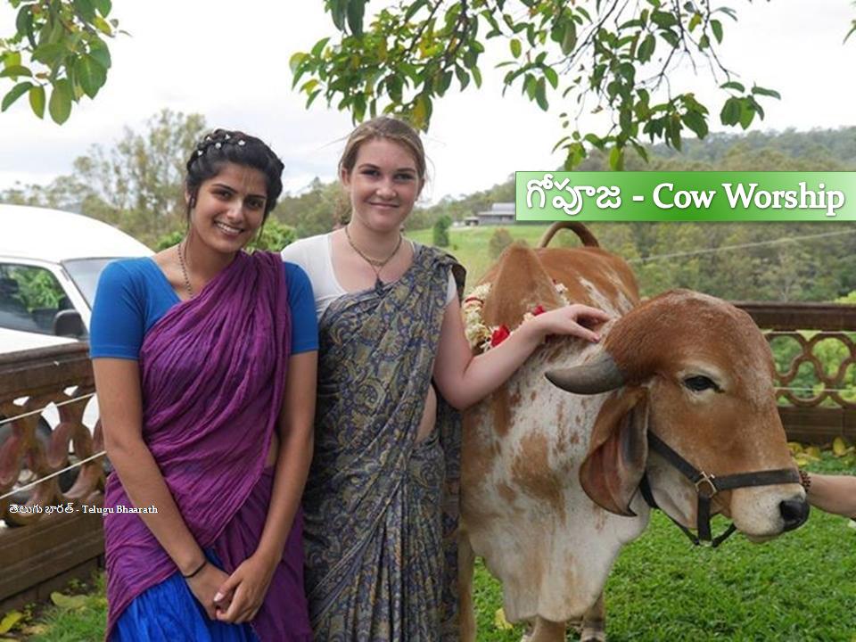 గోపూజ - Cow Worship