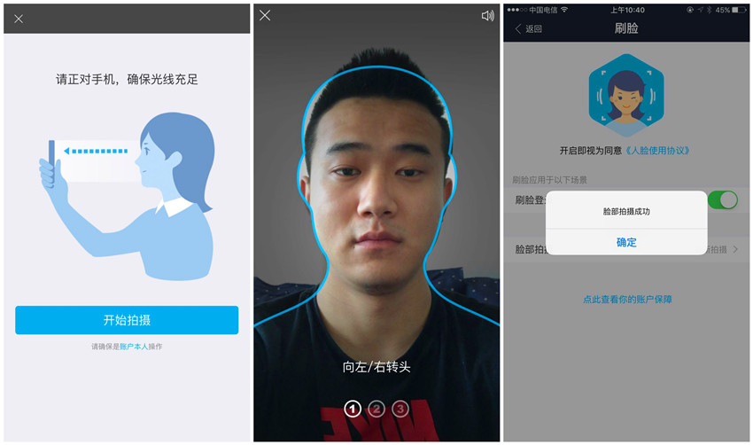Facial recognition log in