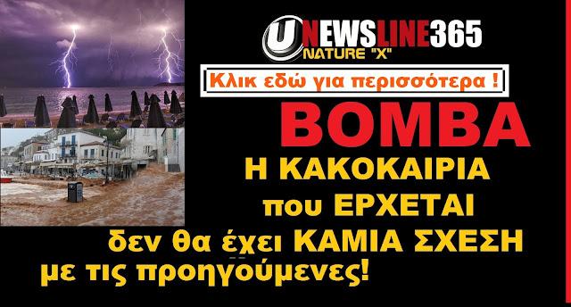 https://u-news16.blogspot.gr/2017/03/blog-post_52.html