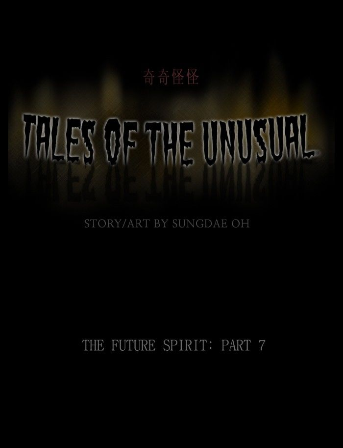 Tales of the unusual - Chapter 146