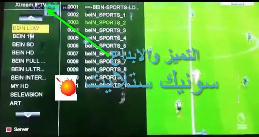 تحويل الرائع اجهزة معالج صن بلص 1506T و 1506F سيرفر IPTV اكستريم